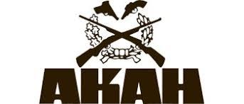 Albrecht Kind GmbH - AKAH - externer Datenschutzbeauftragter